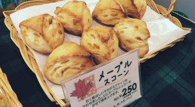 Photo of Bakery ラ ブランジュリ キィニョン (La boulangerie Quignon) 国分寺本店 at 南町2-11-19, 国分寺市 185-0021, Japan