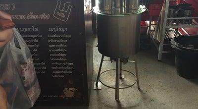 Photo of Tea Room ยกนิ้ว กาแฟโบราณ at บ้านดู่ 57100, Thailand