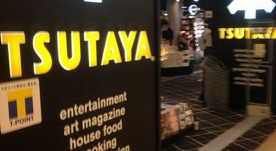 Photo of Bookstore TSUTAYA 成田空港第1ターミナル店 at 三里塚御料1-1, 成田市 286-0116, Japan