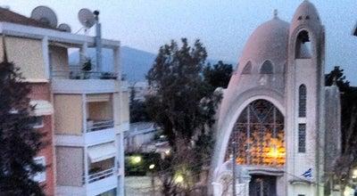 Photo of Church Άγιοι Ανάργυροι at Αγίων Αναργύρων, Μαρούσι 151 24, Greece
