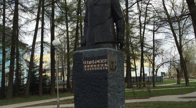 Photo of Monument / Landmark Памятник Владимиру Загорскому at Просп. Красной Армии, Сергиев Посад 141305, Russia