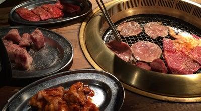 Photo of BBQ Joint 和牛焼肉 牛源 at 柳津町蓮池3丁目43, 岐阜市 501-6103, Japan