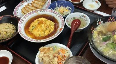 Photo of Chinese Restaurant 餃子の王将 今池店 at 今池5-28-4, 名古屋市千種区 464-0850, Japan