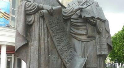 Photo of Outdoor Sculpture Памятник Кириллу и Мефодию at Russia