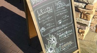 Photo of Bakery アイグラン 泉塚店 (EiGrain) at 多摩平4-11-3, Japan