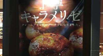 Photo of Donut Shop ミスタードーナツ フォレストモール新前橋ショップ at 古市町180-1, 前橋市 371-0844, Japan