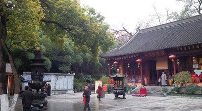 Photo of Park 清凉山公园 at 83 Qingliangshan Rd, Nanjing, Ji 210029, China