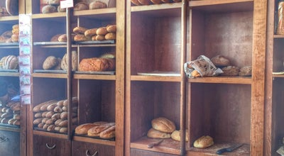 Photo of Bakery Καρράς at Λεωφ. Κύμης 38, Nea Ionia 142 35, Greece