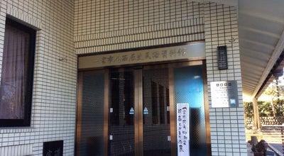 Photo of History Museum 一宮市尾西歴史民俗資料館 at 起字下町211, 一宮市 494-0006, Japan