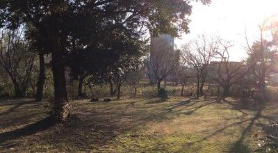 Photo of Park 児ノ口公園 at 久保町3丁目27-24, 豊田市, Japan