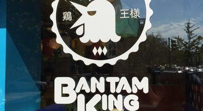 Photo of Food Bantam King at 501 G St Nw, Washington, DC 20001, United States