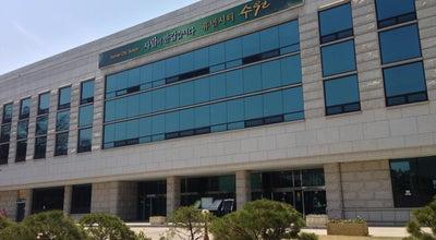 Photo of Library 수원선경도서관 at 팔달구 신풍로23번길 68, 수원시, South Korea