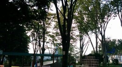 Photo of Playground 武蔵台公園 at 武蔵台2丁目, 府中市, Japan
