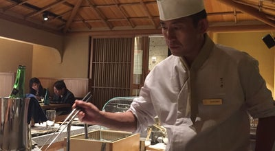 Photo of Japanese Restaurant Tempura Matsui at 222 E 39th St, New York, NY 10016, United States