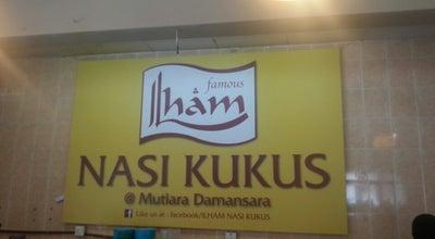 Photo of Malaysian Restaurant Nasi Kukus Ilham at Jalan 7/16 Mutiara Damansara, Petaling Jaya 47800, Malaysia