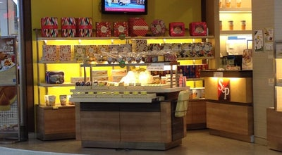 Photo of Bakery s&p @LOTUS TAK at Thailand