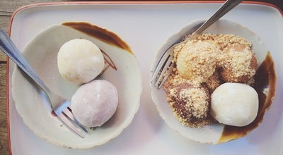 Photo of Dessert Shop 白羊道柴燒麻糬 at 恆春鎮中山路188號, Taiwan
