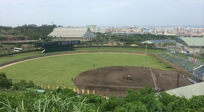 Photo of Baseball Field 浦添市民球場 at 仲間1-13 901-2103, Japan