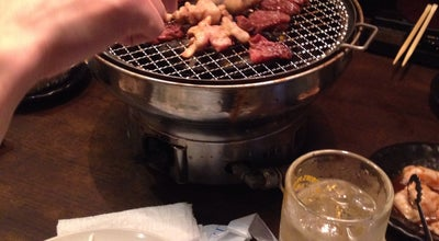 Photo of BBQ Joint 焼肉家 こげたん 野々市矢作店 at 矢作1-142, 野々市市 921-8822, Japan