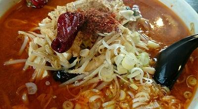 Photo of Chinese Restaurant ○武 at 金生東2-17-27, 上山市 999-3125, Japan