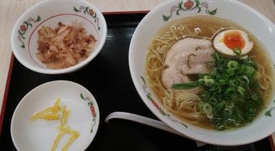 Photo of Dumpling Restaurant 餃子の王将 福知山店 at 篠尾新町4-83, 福知山市 日本, Japan