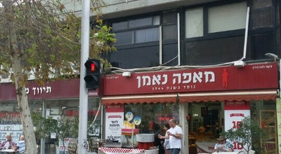 Photo of Bakery מאפה נאמן at Israel
