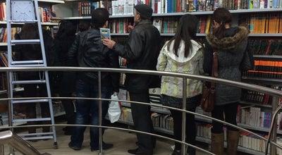 Photo of Bookstore Bookinist at 20 Mashtots Ave., Yerevan, Armenia