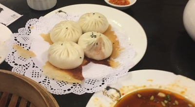 Photo of Dim Sum Restaurant 金牌小龙 King's Dumpling at China