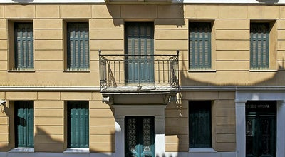 Photo of Art Museum Μουσείο Φρυσίρα // Frissiras Museum at Μονής Αστερίου 3 & 7, Αθήνα 105 58, Greece