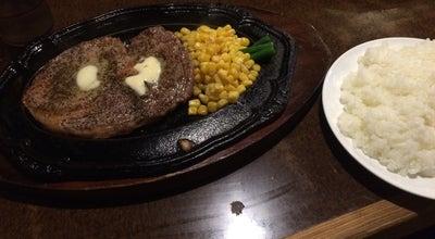 Photo of Steakhouse ビリー・ザ・キッド 朝霞店 at 本町1-14-30, 朝霞市 351-0011, Japan