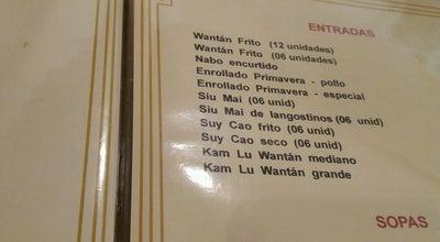 Photo of Chinese Restaurant Chifa China at Av. Bolognesi 769, Chiclayo, Peru