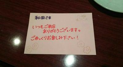 Photo of Sake Bar みらい酒房 at 鶴賀権堂町2373-1, 長野市, Japan