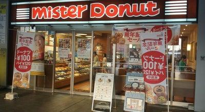Photo of Donut Shop ミスタードーナツ 朝霧ショップ at 大蔵谷字東山488-13, 明石市 673-0869, Japan