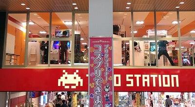 Photo of Arcade タイトーステーション 大須店 at 中区大須3-20-7, 名古屋市, Japan