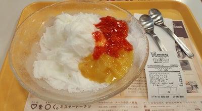 Photo of Donut Shop ミスタードーナツ アピタ小牧 ショップ at 堀の内3-15, 小牧市, Japan