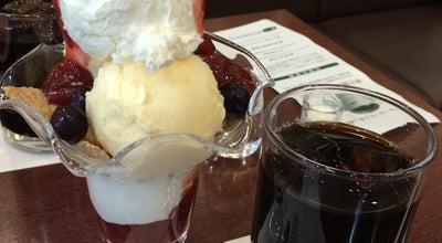Photo of Cafe 珈琲館 けやきウォーク前橋店 at 文京町2丁目1-1, 前橋市 371-0801, Japan