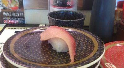 Photo of Sushi Restaurant はま寿司 新座野火止店 at 野火止7-5-82, 新座市 352-0011, Japan