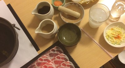 Photo of Japanese Restaurant ゆずっ子 at Japan
