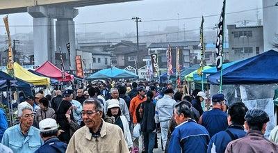 Photo of Fish Market 館鼻漁港日曜朝市 at 館鼻漁港, 八戸市, Japan