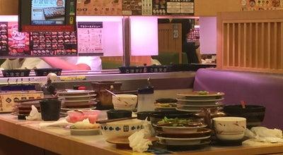 Photo of Sushi Restaurant hamazushi at Yokosuka, Japan