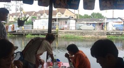 Photo of Ramen / Noodle House ก๋วยเตี๋ยววัดลาดสนุน at วัดลาดสนุ่น, ลำลูกกา 12130, Thailand