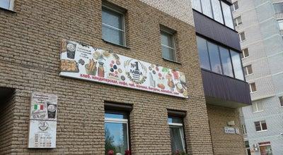 Photo of Convenience Store Лавка №1 at Ул. Асафьева, 7, Корп. 1, Russia