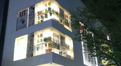 Photo of Clothing Store Uniqlo at 중구 퇴계로 123, 서울특별시 100-861, South Korea