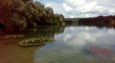 Photo of Park Donaupark at Regensburg, Germany