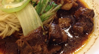 Photo of Chinese Restaurant Kanzhū Hand-Pulled Noodles at Ground Flr, Citiplace, San Juan City, Philippines