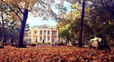 Photo of Park Нескучный сад at Ленинский Просп., Москва, Russia