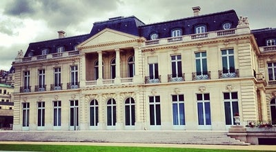 Photo of Government Building OECD at 2 Rue André Pascal, Paris 75016, France