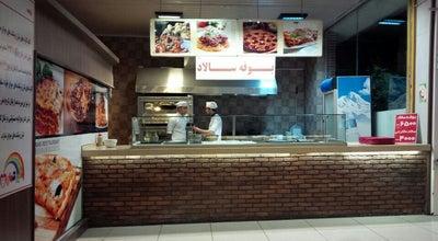 Photo of Fast Food Restaurant Albaik FastFood | فست فود البیک at Qom, Iran