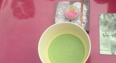 Photo of Tea Room 城南亭 at 康生町561, Okazaki, Japan