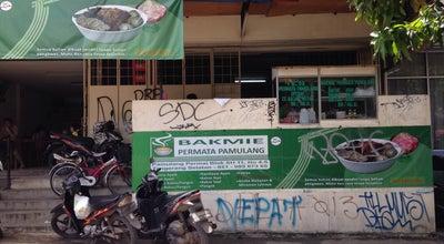 Photo of Ramen / Noodle House Bakmie Permata Pamulang at Komplek Ruko Pamulang 1, Pamulang, Indonesia